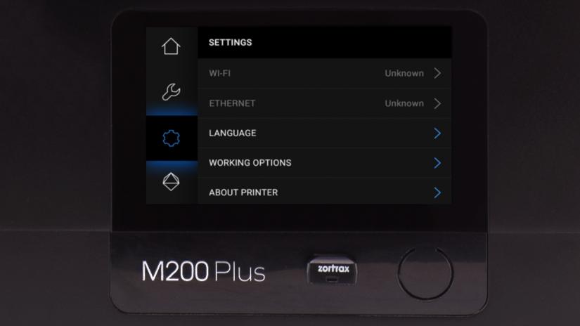 firmware_m200plus_settings.png