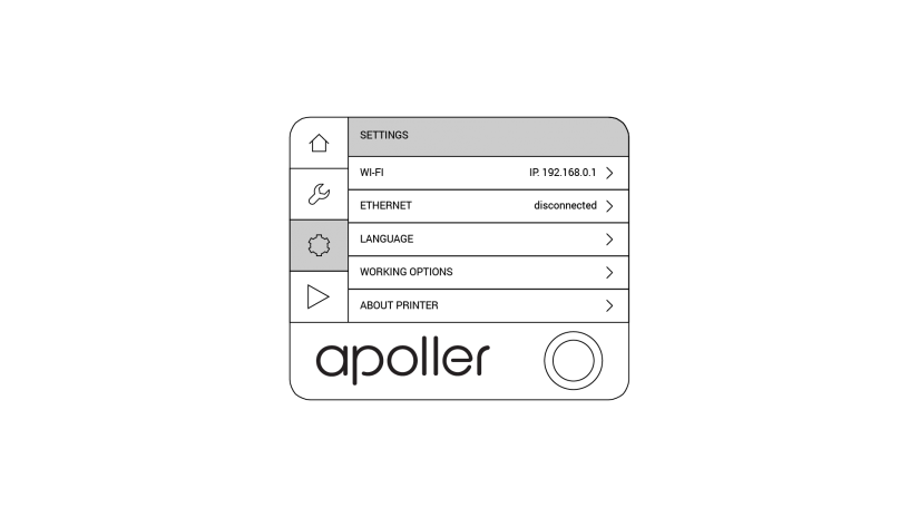 apoller-unpacking-11.png