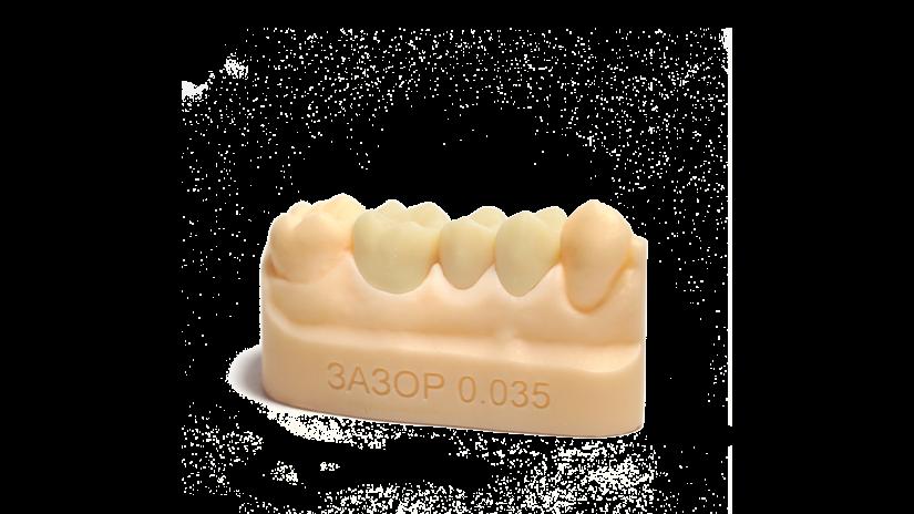 harzlabs_dental_sand_model_2.png